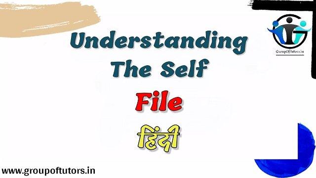 Understanding The Self File Hindi