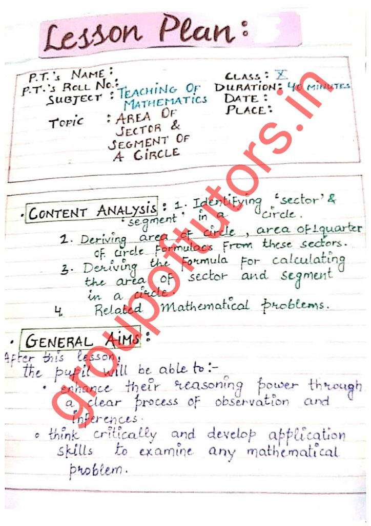 How to make lesson plan?