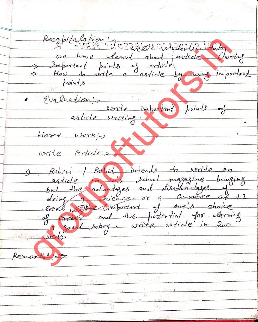MDU, CRSU, JAMIA, IPU, lesson plan b.ed