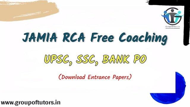 Jamia RCA Free Coaching UPSC