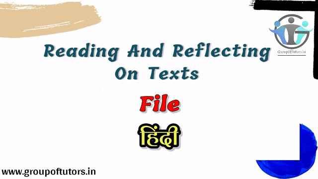 Reading And Reflecting On Texts File Hindi