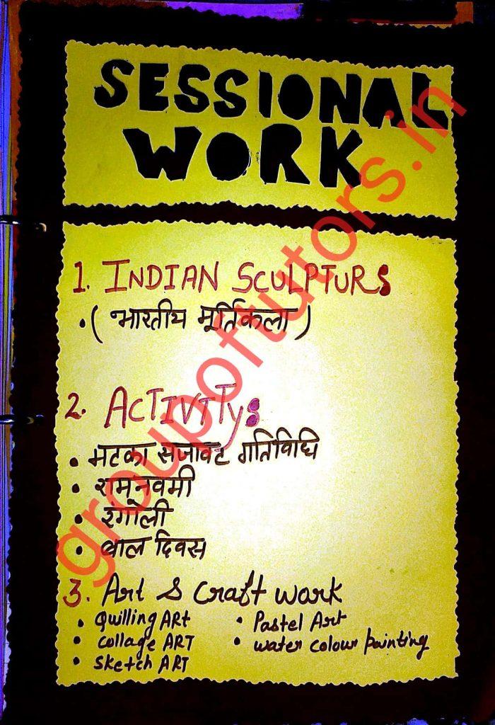 Sessional Work B.Ed