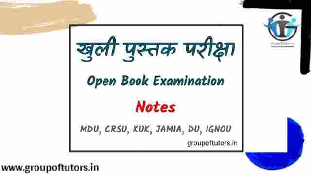 खुली पुस्तक परीक्षा प्रणाली Notes Hindi I Open Book Examination Notes Hindi By Group Of Tutors