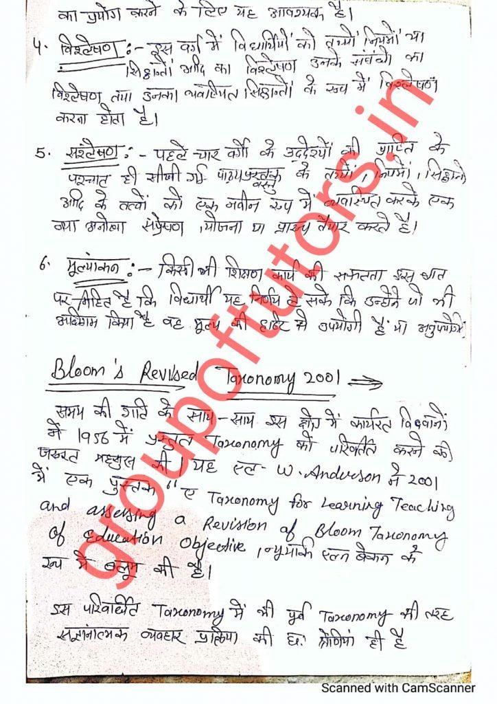 Bloom Taxonomy Notes Hindi Group Of Tutors