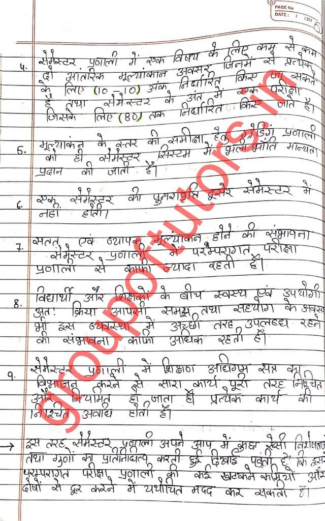 Semester System Notes in hindi groupoftutors.in/b.ednotes